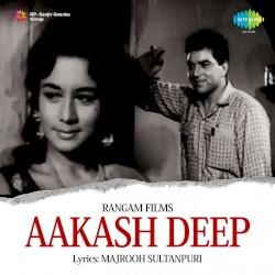Lata Mangeshkar - Dil Ka Diya Jalake Gaya Yeh Koi-Commentary