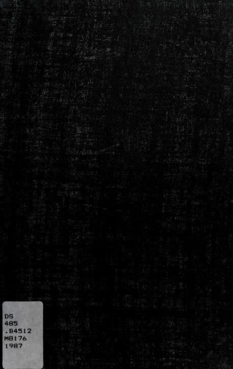 Bangladesh tradition and transformation by A. F. Salahuddin Ahmed